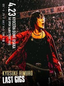 himuro_LastGigs_Osaka